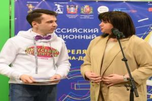 Работа Артемьева Виталия стала призером