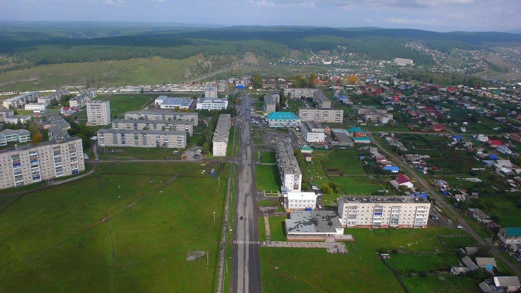 Фотографии - Город Усть-Катав Челябинской области