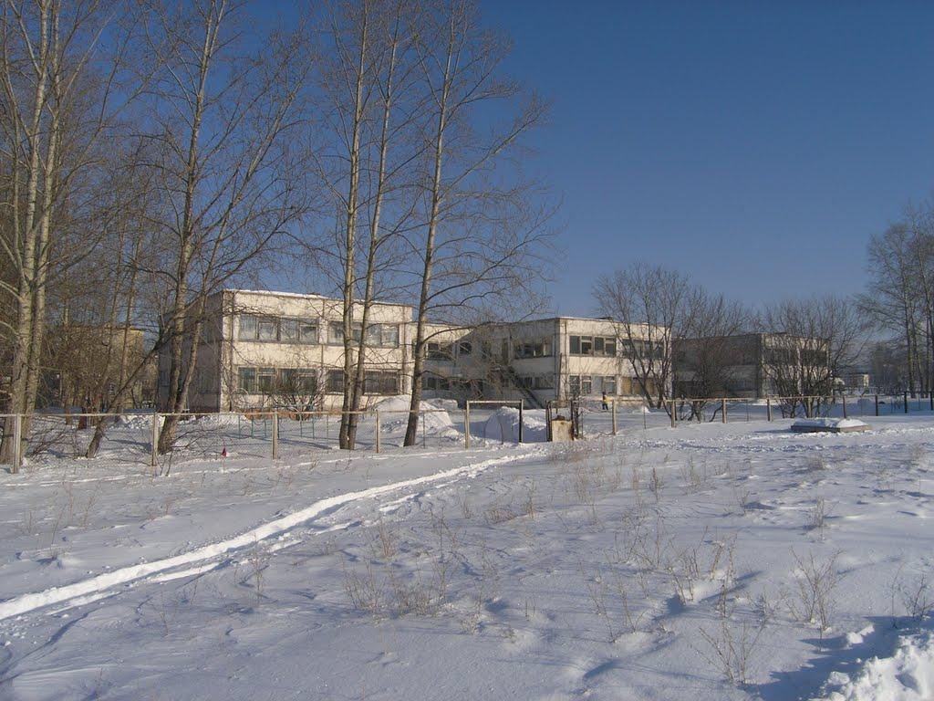 Фото города Усть-Катав